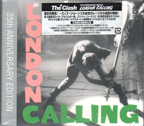 London Calling 25th Anniversary