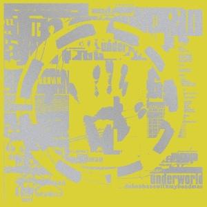 Dubnobasswithmyheadman 20th Anniversary Edition